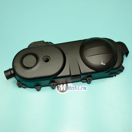 Крышка вариатора скутер 4Т 50-80 куб. (черная голая, длина 400 мм. на 8 болтов) 139QMB