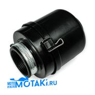 Фильтр 0 нулевого сопротивления d42 мм. (в корпусе)