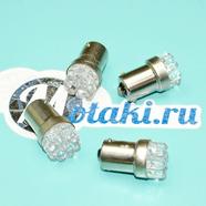 Лампа 12В LED 9 диодов в повороты (белый свет, 4 шт. в цоколе BA15S)
