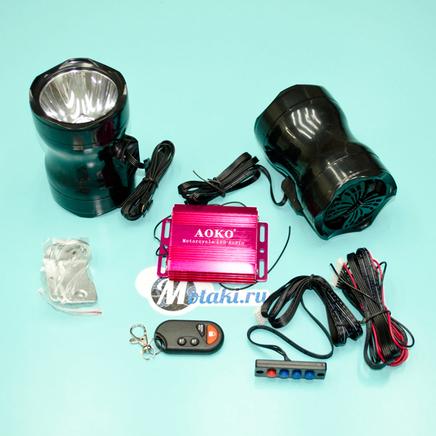 Сигнализация мото (2 колонки-прожекторы, MP3, радио, пульт)