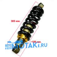 Амортизатор TTR250 (d10/b30 x 310 x основа 180 мм. с регулировкой, черный)