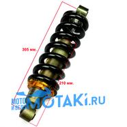 Амортизатор TTR250 (d10/b30 x 310 x основа 210 мм. с регулировкой, черный)