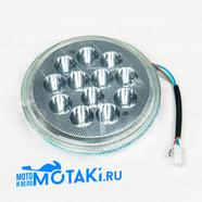 Лампа фары CG-CB, GN125 (12 LED диодов 9-36В со СТЕКЛОМ, D160 мм.) ТИП2