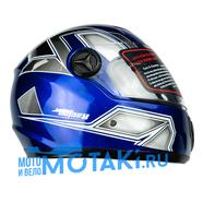 Шлем ADL151 (синий, размер XS, НО реально 59-60, интеграл)