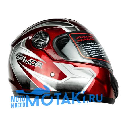 Шлем ADL151 (бордовый, размер XS, НО реально 59-60, интеграл)