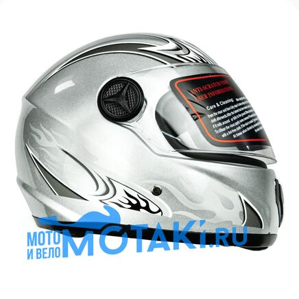 Шлем ADL151 (серебристый, размер XS, НО реально 59-60, интеграл)