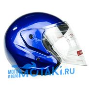Шлем BLD 286 (синий, размер S, НО реально 57-58, открытый)