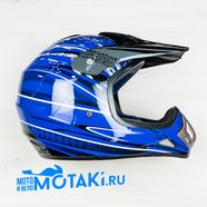 Шлем BLD819-2 (синий, размер XS, НО реально 56-57, кросс)