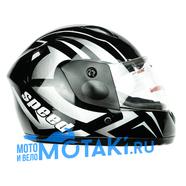 Шлем BLD 801 ДЕТСКИЙ (ЧЕРНО-СЕРЫЙ, размер YS 47-48, интеграл)