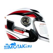 Шлем HIZER 219 (белый, размер S-M-L, НО реально 58, открытый)