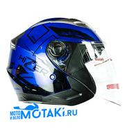 Шлем HIZER B208 (темно-синий, 2 ВИЗОРА, размер L, открытый)