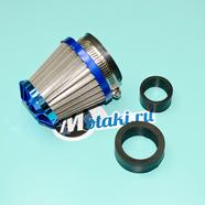 Фильтр 0 нулевого сопротивления d28-35 мм. Dio, К60В (KM синий с переходником)