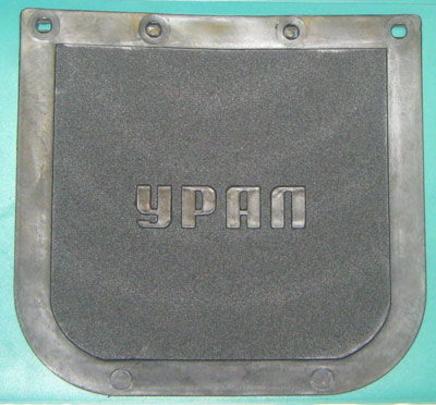 Брызговик Урал (задний, пластик)