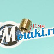 Ввертыш свечи D14 мм. (футорка, резьба M18 x h10 x шаг 1.5 мм.) КРУГЛЫЙ