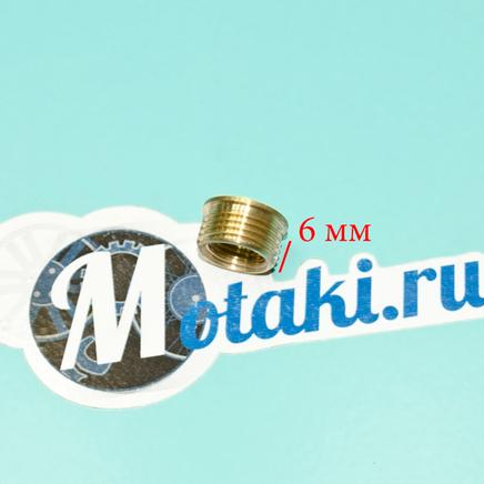 Ввертыш свечи D14 мм. (футорка, резьба M18 x h6 x шаг 1.5 мм.) КРУГЛЫЙ