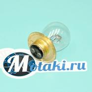 Лампа 12В 50/40W P42s/11 в фару старого образца (2-х контактная в цоколе)