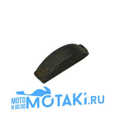 Шпонка коленвала мопед 2-ск. Верховина, пила Урал, Дружба (12 x h4 x 3 мм.)