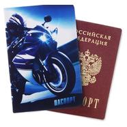 Обложка на паспорт МОТОЦИКЛ (тип2)