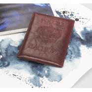 Обложка на паспорт КЛАССИКА (коричневый кожзам)