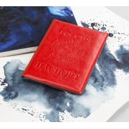 Обложка на паспорт КЛАССИКА (красный кожзам)