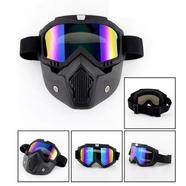 Очки защитные с маской Moto (радужное покрытие стекла, маска-фильтр снимается)
