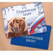 Обложка на студенческий билет МЕДВЕДЬ РОССИЯ