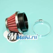 Фильтр 0 нулевого сопротивления d50 мм. (конус h46 x D74 мм)