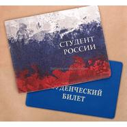 Обложка на студенческий билет ФЛАГ РОССИИ