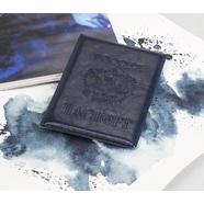 Обложка на паспорт КЛАССИКА (синий кожзам)