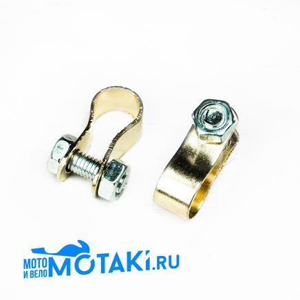Клеммы аккумулятора мото (2 шт. латунь)