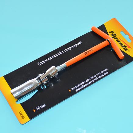 Ключ свечной 16 мм. (с шарниром)