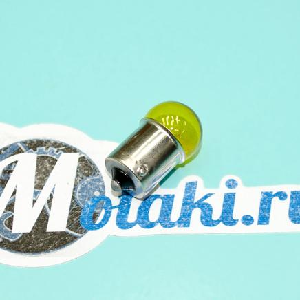 Лампа 12В 10W (габариты или поворотов, ЖЕЛТОЕ стекло) цоколь BA15S