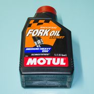 Масло вилочное MOTUL FORKOIL Expert MEDIUM / HEAVY 15W (1 л.)