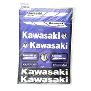 Наклейки Кавасаки 6000B (винил, 220 х 330 мм., 11 шт. синие)