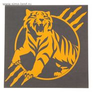 Наклейка Тигр (винил, желтый на черном фоне, 200 х 200 мм.)