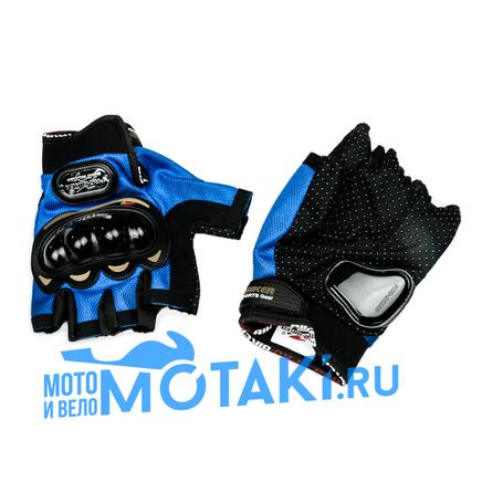 Перчатки PRO-BIKER MCS-04 (размер XXL, синие БЕСПАЛЫЕ)