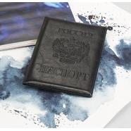 Обложка на паспорт КЛАССИКА (черный кожзам)