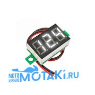 Вольтметр 3-30В на 2 провода (белый LED дисплей, без корпуса 23 x 15 x 10 мм.)