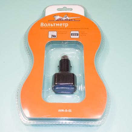 Вольтметр в прикуриватель с цифровым дисплеем 12-24 В (без упаковки)