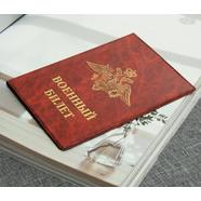 Обложка на ВОЕННЫЙ БИЛЕТ с ЗОЛОТЫМ ГЕРБОМ (коричневый градиент)