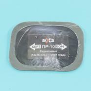 Заплатка покрышек ПР-10 (75 x 55 мм., 1 слой корда, Россия)