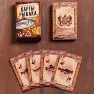Карты игральные РЫБАКА (36 шт., покрытие пластик)