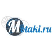 Наклейка MOTAKI (винил, 110 х 50 мм.)