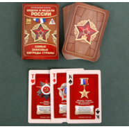 Карты игральные ОРДЕНА И МЕДАЛИ (36 шт., покрытие пластик)