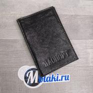 Обложка для паспорта (натуральная кожа, черный) N1.14
