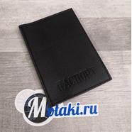 Обложка для паспорта (натуральная кожа, черный матовый) N1.15