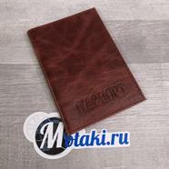 Обложка для паспорта (натуральная кожа, коричневый) N1.16