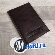 Обложка для паспорта (натуральная кожа, темно-бордовый) N1.17