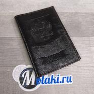 Обложка для паспорта (натуральная кожа, темно-коричневый глянец) N1.18