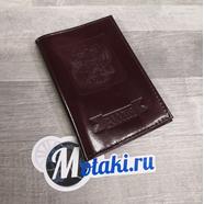 Обложка для паспорта (натуральная кожа, темно-коричневый, Россия Герб) N1.21.